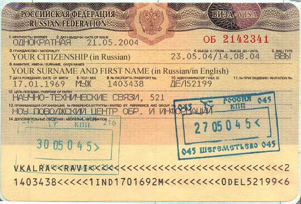 the different types of visas available in the us Russian visa types read more about different types of russian visas: tourist visa it is nice to see honest customer service is still available today.